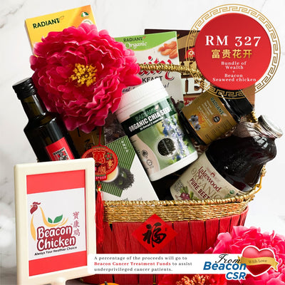 富贵花开 Bundle of Wealth + Beacon Seaweed Chicken - Available for Klang Valley Only