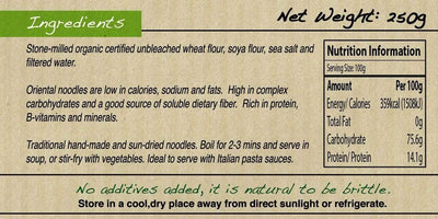 Radiant Fine Soya Noodle Asian Noodle Radiant-Whole-Food-Organic-Delivery KL-PJ-Malaysia