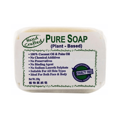 Radiant Pure Soap Soaps Radiant-Whole-Food-Organic-Delivery KL-PJ-Malaysia