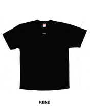 Load image into Gallery viewer, ITH° T-shirt/ KENE