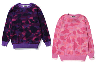 COLOR CAMO OVERSIZED KNIT