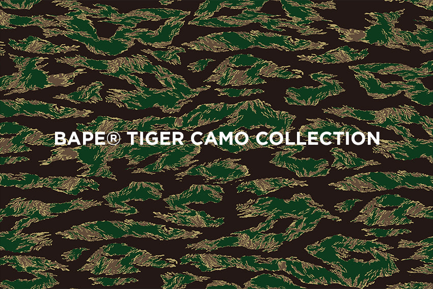 BAPE® TIGER CAMO COLLECTION