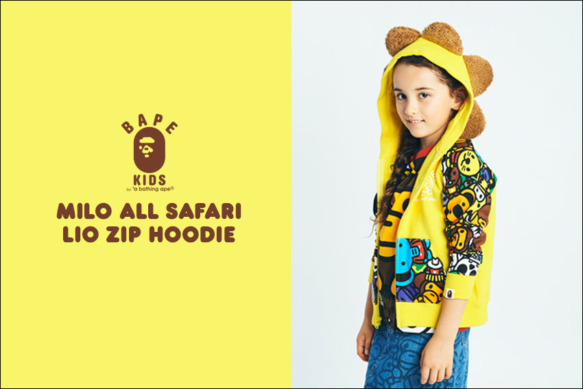 MILO ALL SAFARI LIO ZIP HOODIE