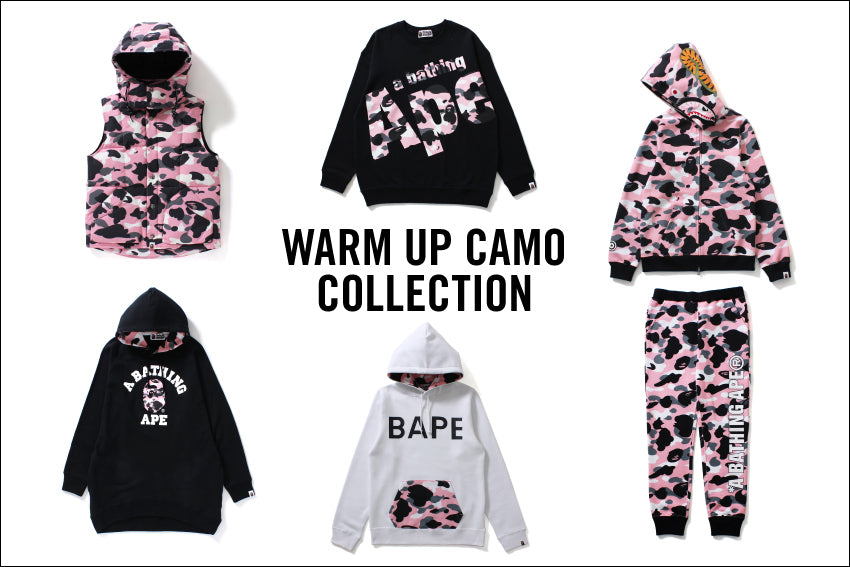 WARM UP CAMO COLLECTION