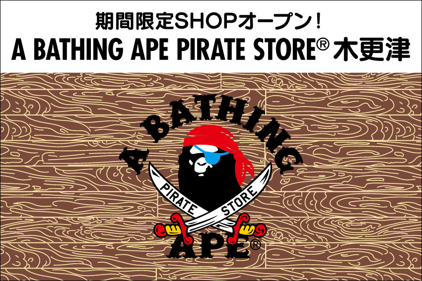 PIRATE STORE® KISARAZU