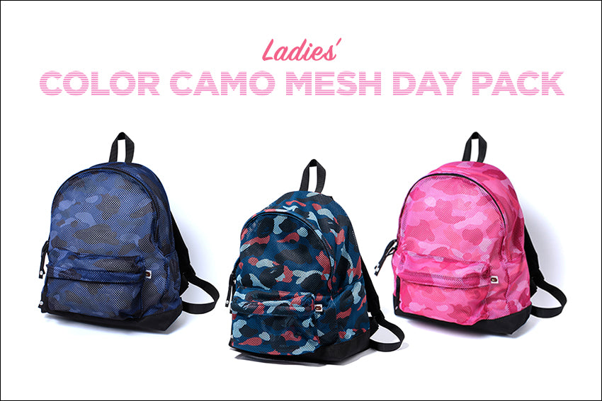 COLOR CAMO MESH DAY PACK