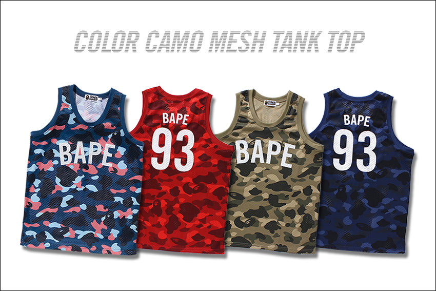 COLOR CAMO MESH TANK TOP
