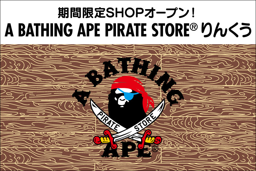 PIRATE STORE® RINKU PREMIUM OUTLETS®オープン!