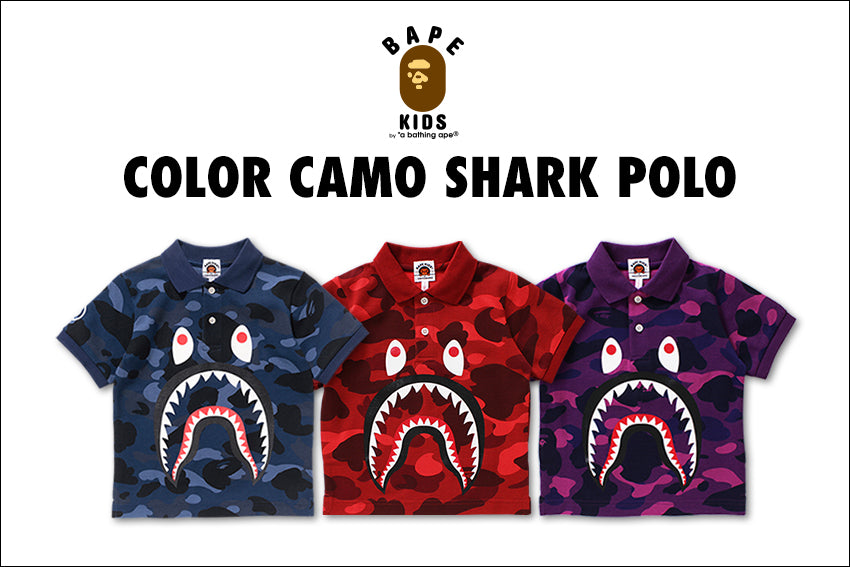 COLOR CAMO SHARK POLO