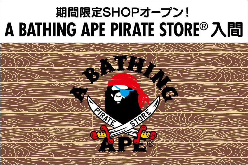 PIRATE STORE® IRUMA