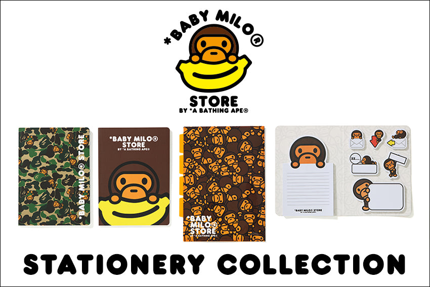 BABY MILO® STORE STATIONERY COLLECTION