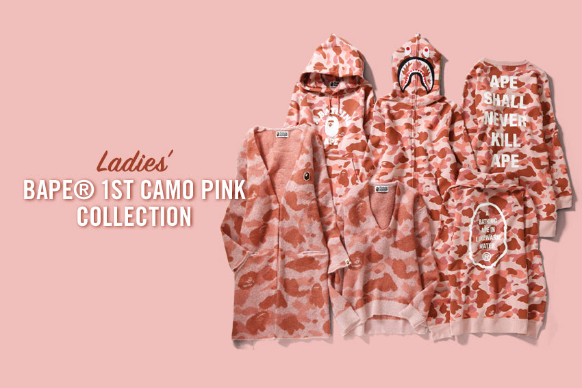 BAPE® 1ST CAMO PINK COLLECTION