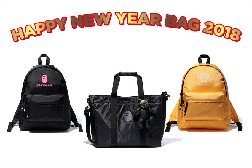 HAPPY NEW YEAR BAG