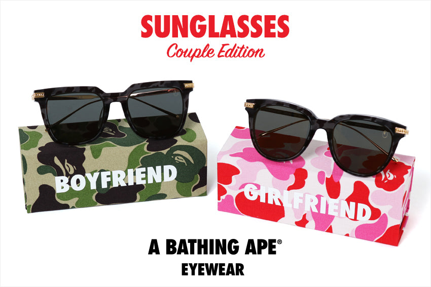 SUNGLASSES COUPLE EDITION