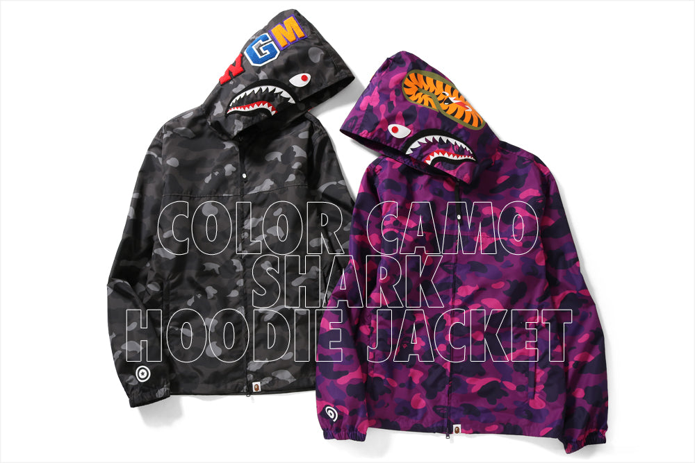COLOR CAMO SHARK HOODIE JACKET