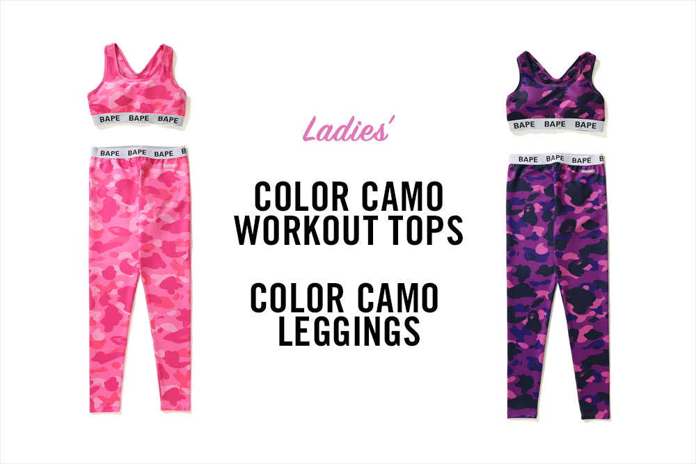 COLOR CAMO WORKOUT TOPS / COLOR CAMO LEGGINGS
