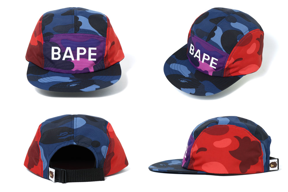 COLOR CAMO CRAZY JET CAP