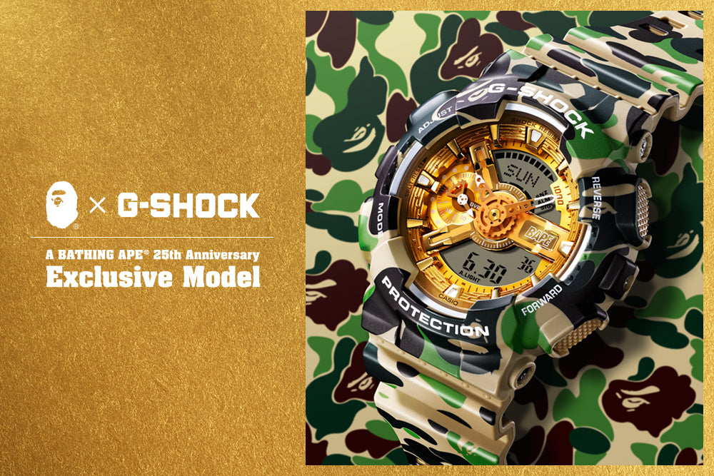 A BATHING APE® x G-SHOCK