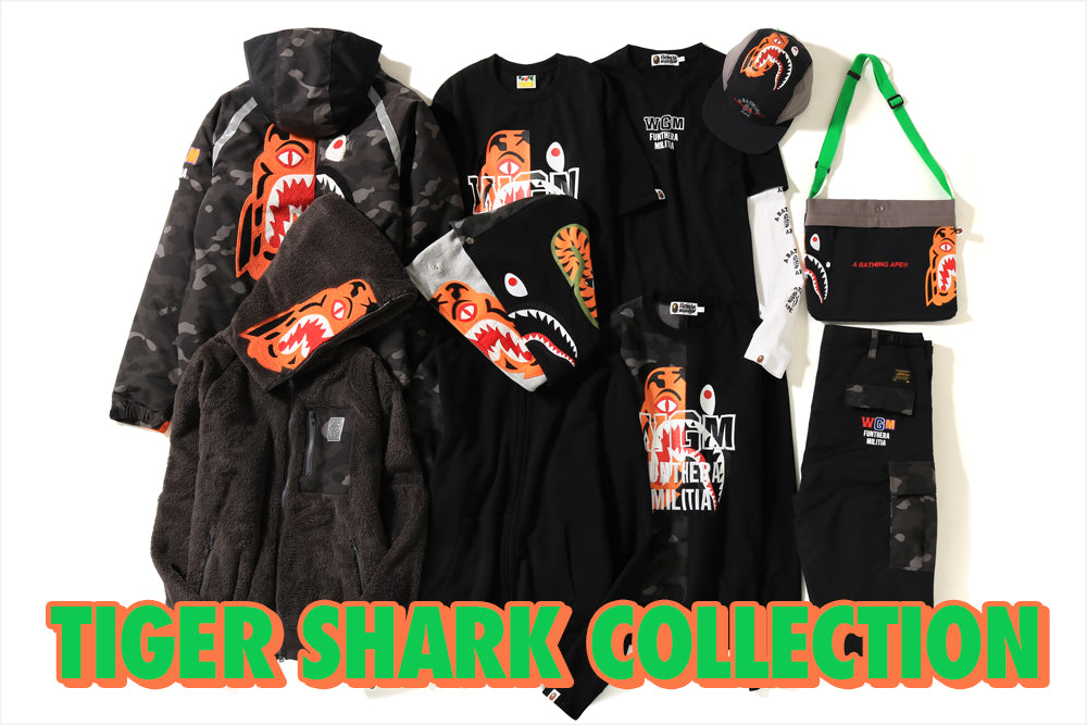 TIGER SHARK COLLECTION
