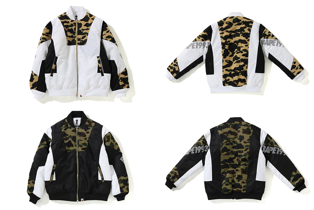 1ST CAMO COLOR BLOCK PADDED JACKET