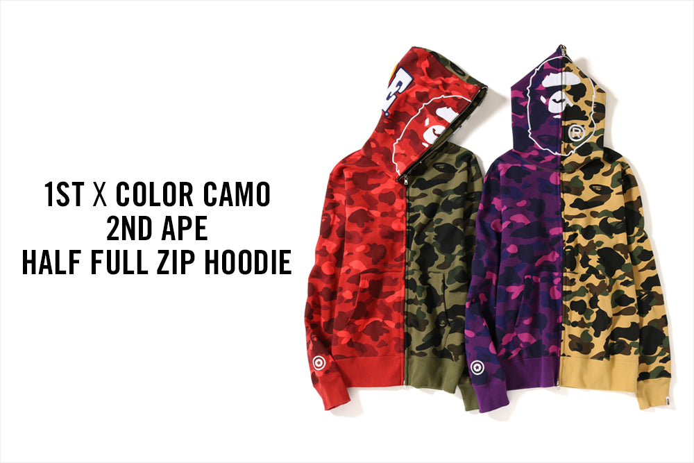 1ST X COLOR CAMO 2ND APE HALF FULL ZIP HOODIE