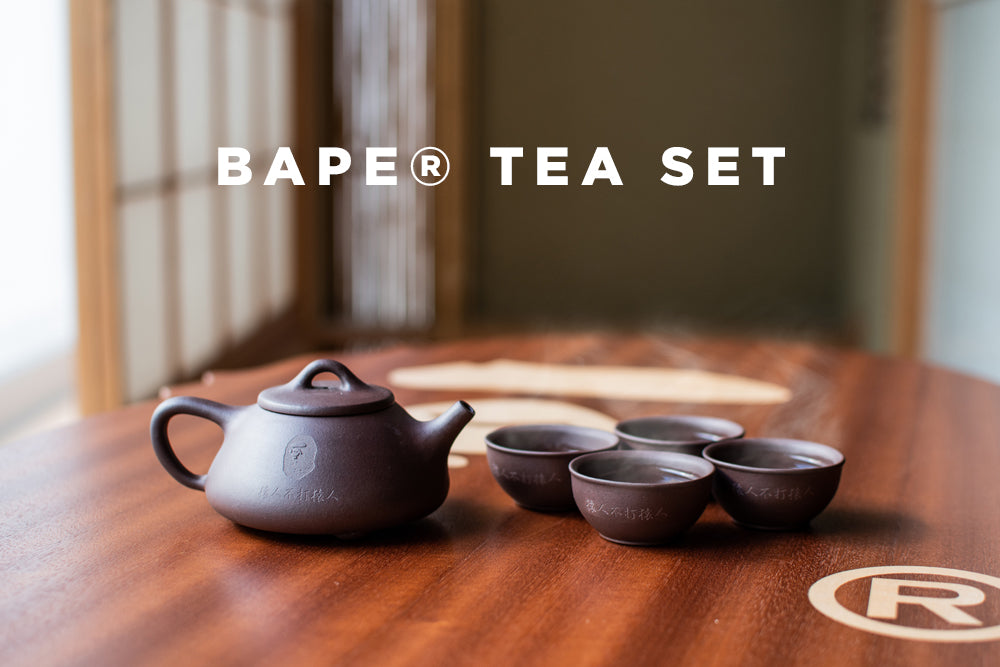 BAPE® TEA SET