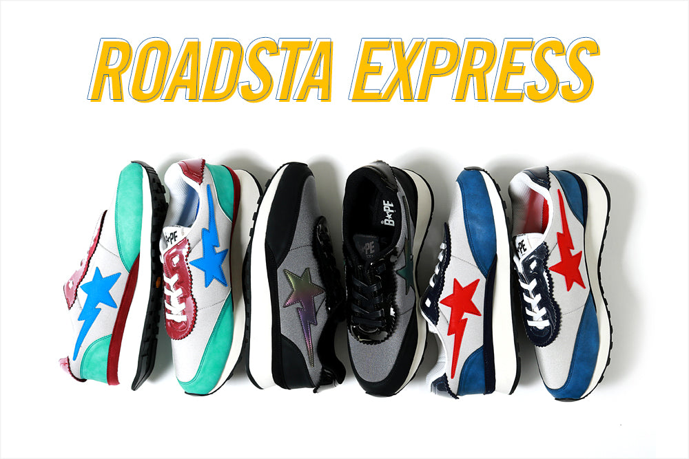 ROADSTA EXPRESS