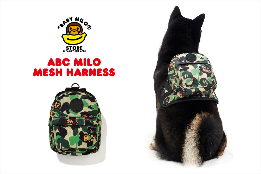 ABC MILO MESH HARNESS