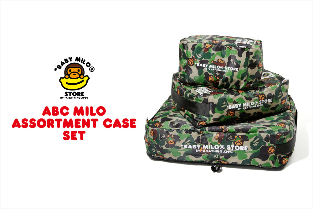 ABC MILO ASSORTMENT CASE SET