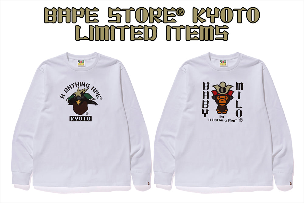 BAPE STORE® KYOTO LIMITED ITEMS