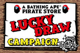 PIRATE STORE®️ LUCKY DRAW CAMPAIGN
