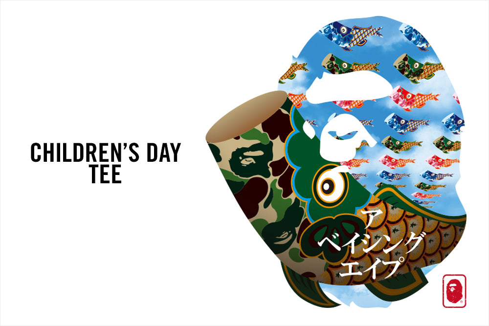 BAPE® CHILDREN'S DAY