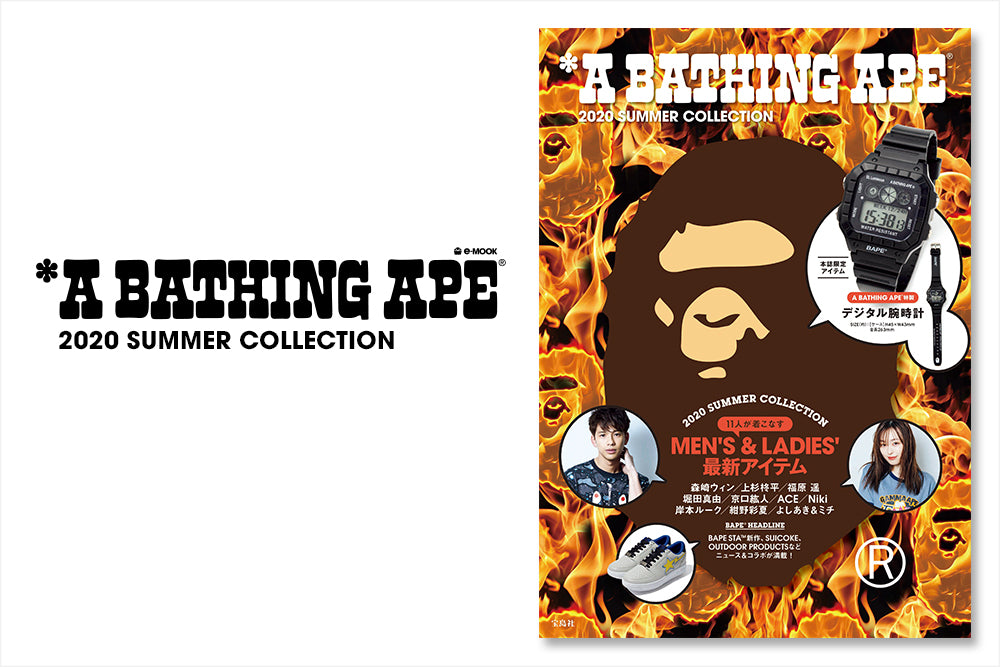 e-MOOK A BATHING APE® 2020 SUMMER COLLECTION