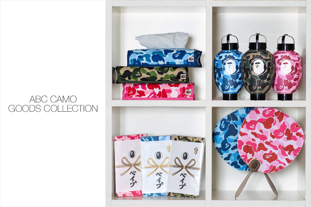 ABC CAMO GOODS COLLECTION
