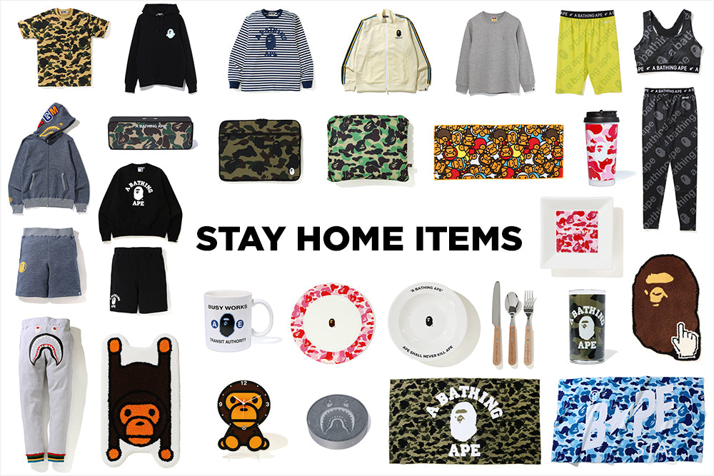 STAY HOME ITEMS