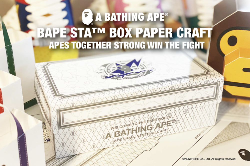 BAPE® PAPER CRAFT 4