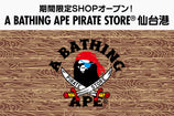 A BATHING APE PIRATE STORE® 仙台港 OPEN