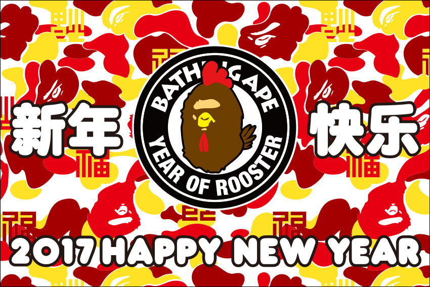A BATHING APE® 2017 HAPPY NEW YEAR