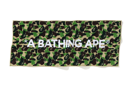 ABC CAMO TOWEL