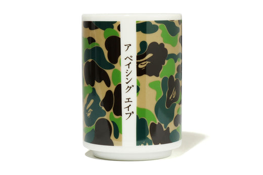 ABC CAMO JAPANESE TEACUP
