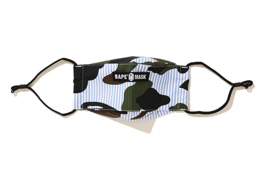 1ST CAMO STRIPE MASK