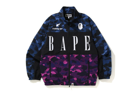 COLOR CAMO TRACK JACKET