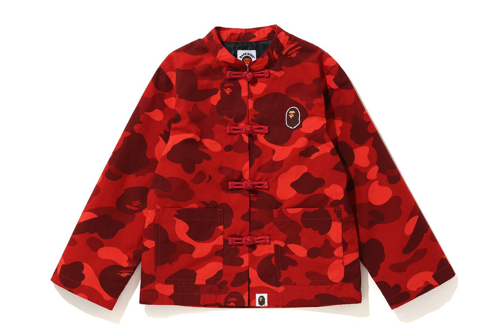 COLOR CAMO CHINA JACKET