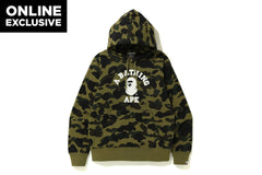 1ST CAMO COLLEGE PULLOVER HOODIE -ONLINE EXCLUSIVE-