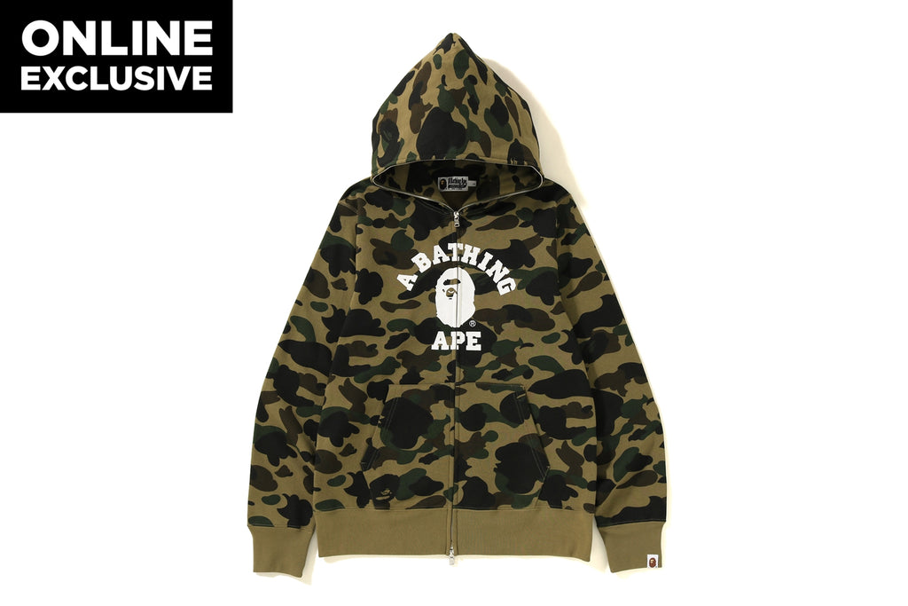 1ST CAMO COLLEGE FULL ZIP HOODIE -ONLINE EXCLUSIVE-