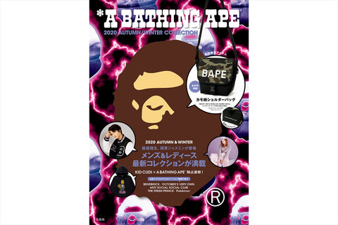 E-MOOK A BATHING APE 2020 A/W COLLECTION