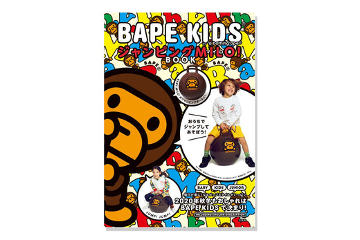 E-MOOK BAPE KIDS 2020 A/W COLLECTION