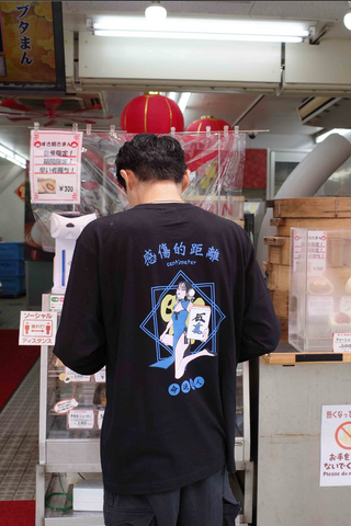 [10/4(sun)21:00-受注販売]centimeter × NAKAKI PANTZ Chinese Girl long T(ブラック)【original】