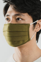 Load image into Gallery viewer, MILITARY FACE MASK - 2 Ply Cotton Mask
