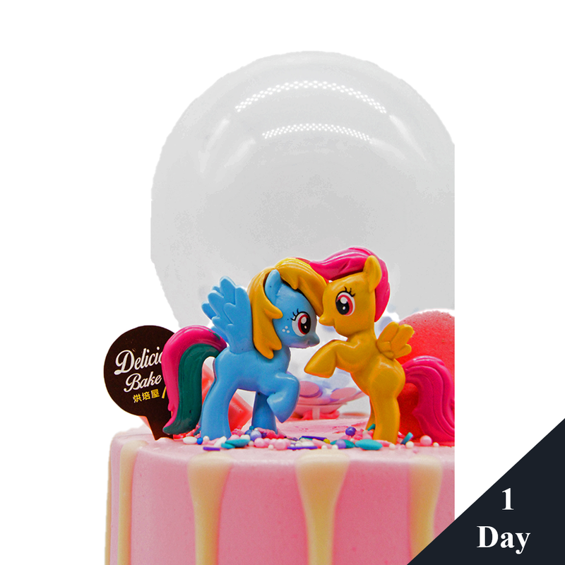 little pony with balloon